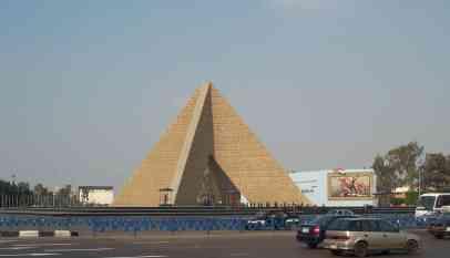 إعمار مصر تقترب من الاستحواذ على مدينة نصر
