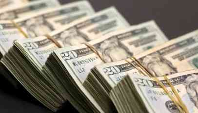سعر صرف الدولار مقابل العملات