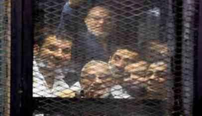 التحفظ على أموال شخصيات وكيانات إقتصادية في مصر