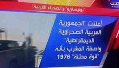 المغرب والسعودية