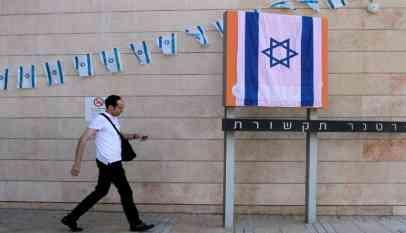 سفارة لإسرائيل في الإمارات