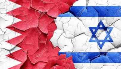 العلاقات بين البحرين وإسرائيل
