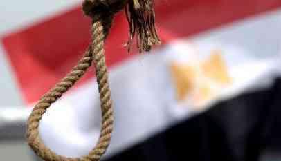 تنفيذ حكم الإعدام في 9 أشخاص