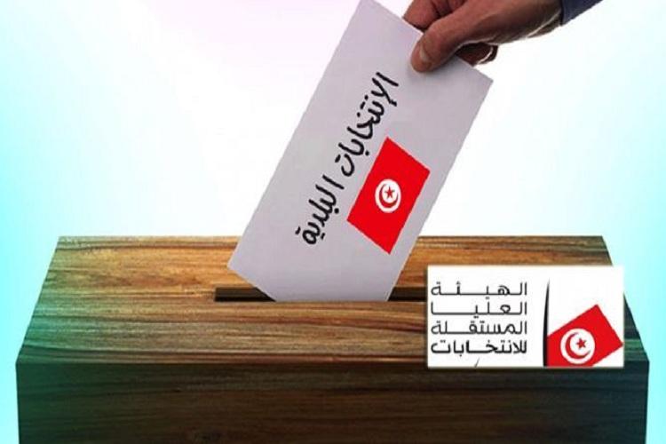 إعلان موعد الانتخابات التشريعية والرئاسية بتونس