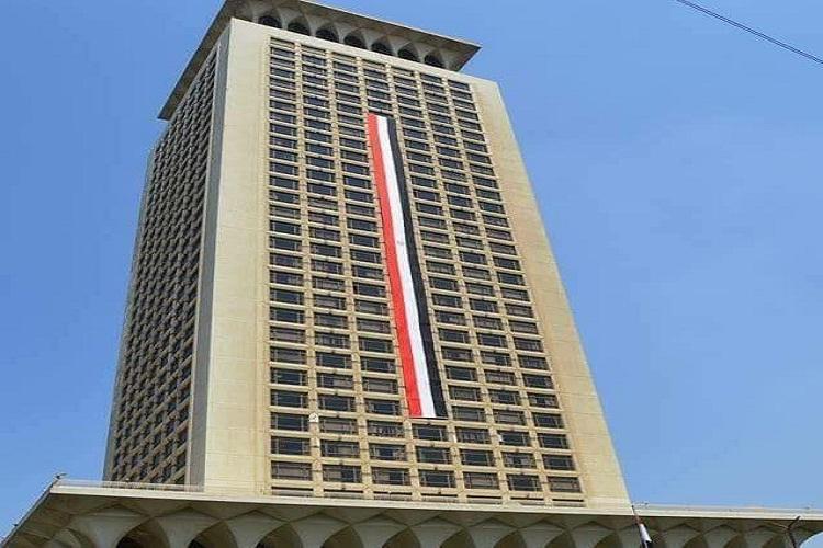 مصر تعلن رفضها بيان مفوضية حقوق الإنسان