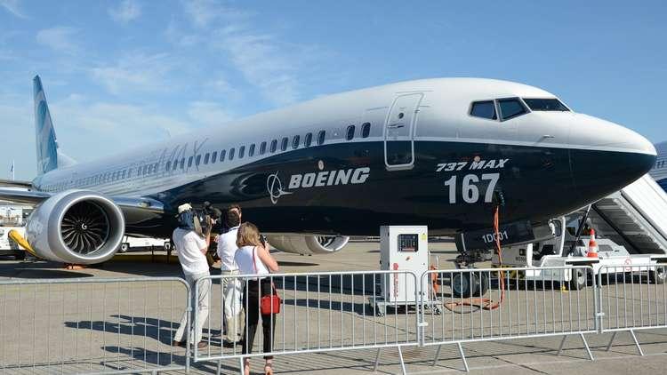 ماليزيا توقف استلام طائرة بوينغ ماكس 737