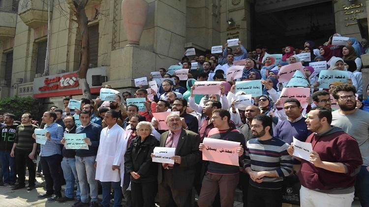فضيحة وزارة الصحة يسبب إضراب أطباء في مصر