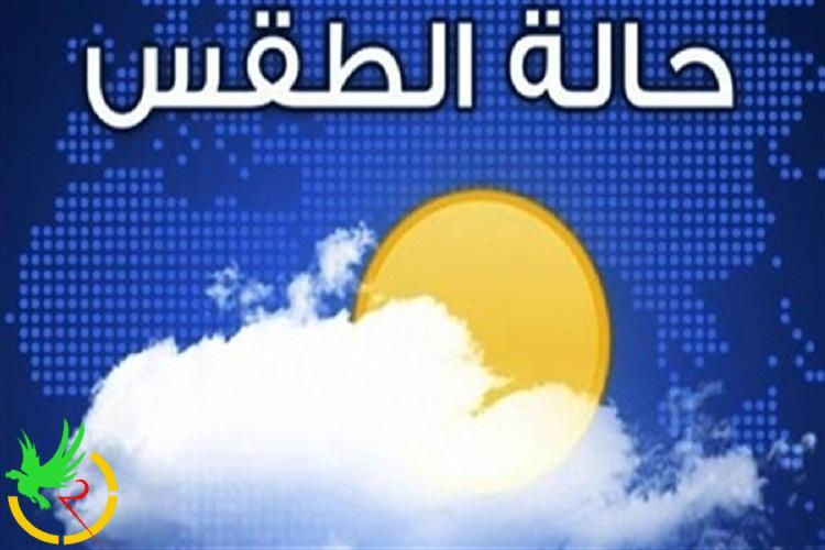 حالة الطقس ودرجات الحرارة ليوم الاربعاء في مصر والمدن العربية   الساعة 25
