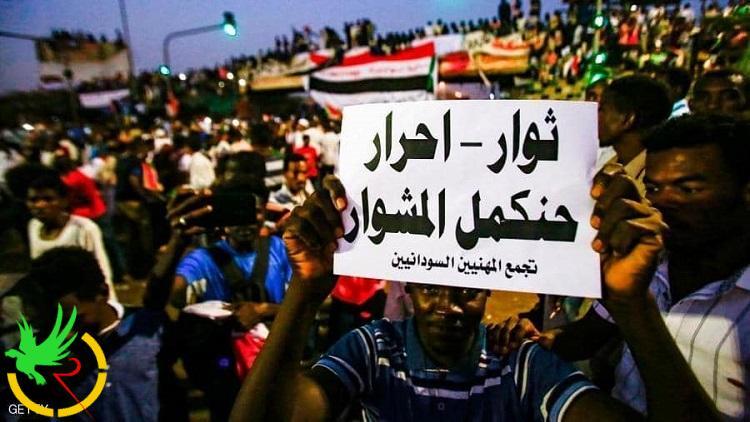 رئيس المجلس السيادي السوداني يؤدي اليمين