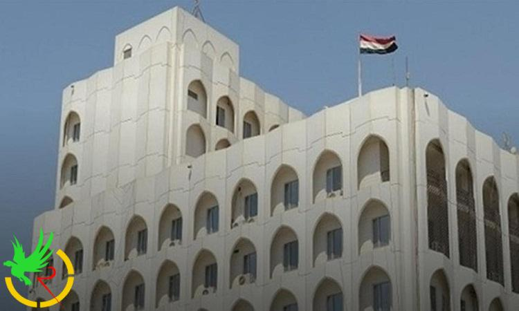 الخارجية العراقية تبعث رسالة إلى إيران