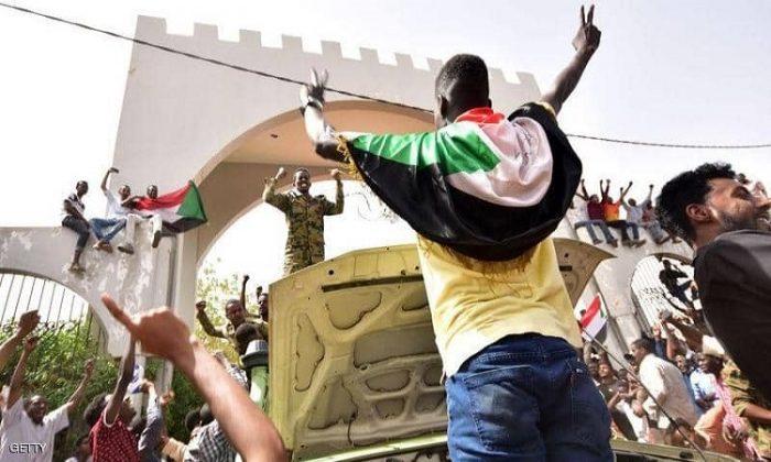 بعثة أممية جديدة في السودان للانتقال الديمقراطي
