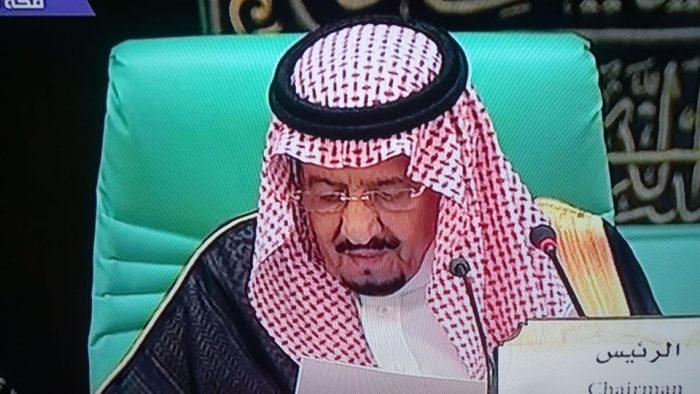 مصر تقطع البث المباشر للقمة الإسلامية أثناء كلمة تركيا