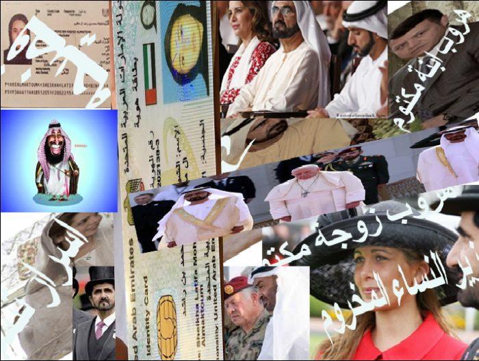 فضيحة محمد بن راشد آل مكتوم .. زير النساء المخروم
