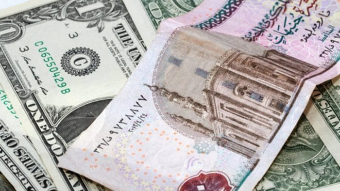 اسعار الدولار اليوم السبت امام الجنيه المصري