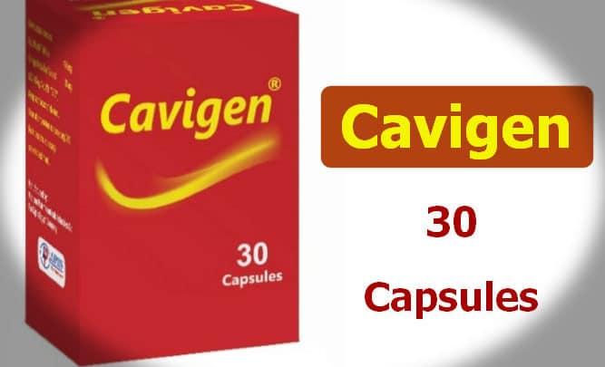 دواء كافيجين CAVIGEN مكمل غذائي