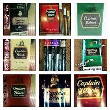 سعر سجائر كابتن بلاك
