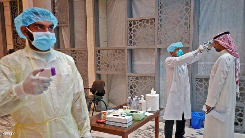 شفاء 7 حالات جديدة من كورونا في الكويت