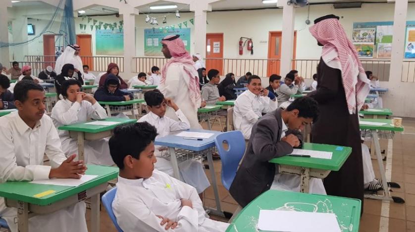 السعودية تعلق الدراسة بجميع المدارس والجامعات بسبب كورونا