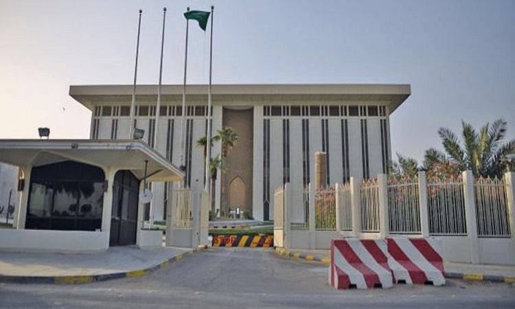 البنك المركزي السعودي يعلق حضور الموظفين