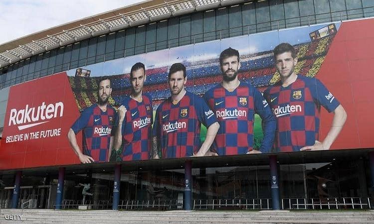 برشلونة يسجل حالتي إصابة بفيروس كورونا