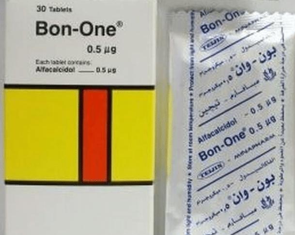 دواعي استعمال بون وان Bon One