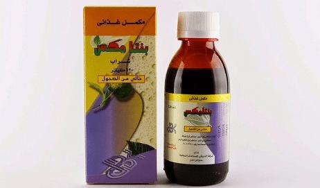 بنتامكس شراب Pentamix syrup طارد للبلغم