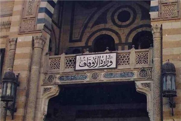 فصل نهائي لعامل فتح المسجد في مصر