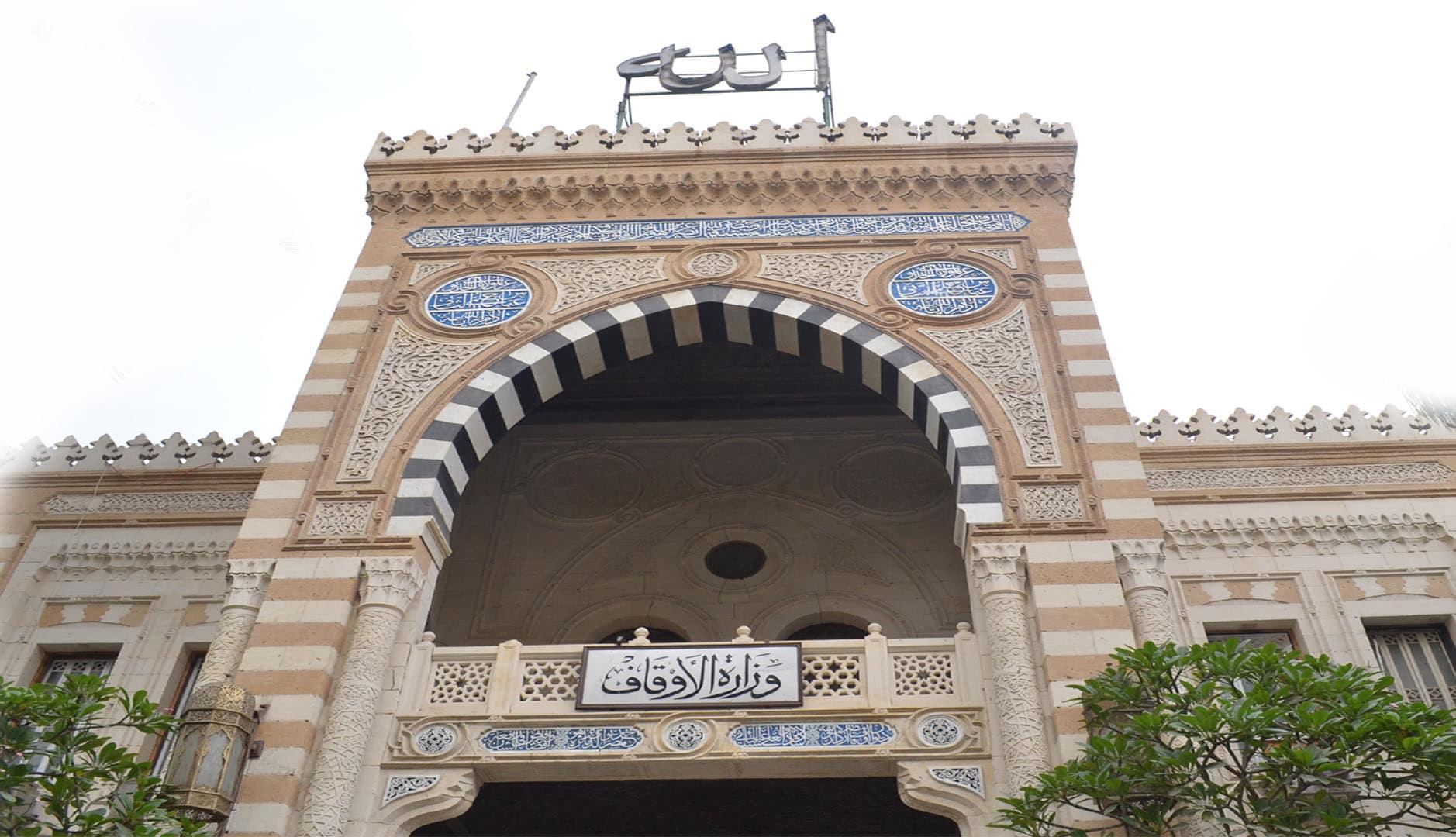 مصر تترجم خطب الجمعة إلى 18 لغة