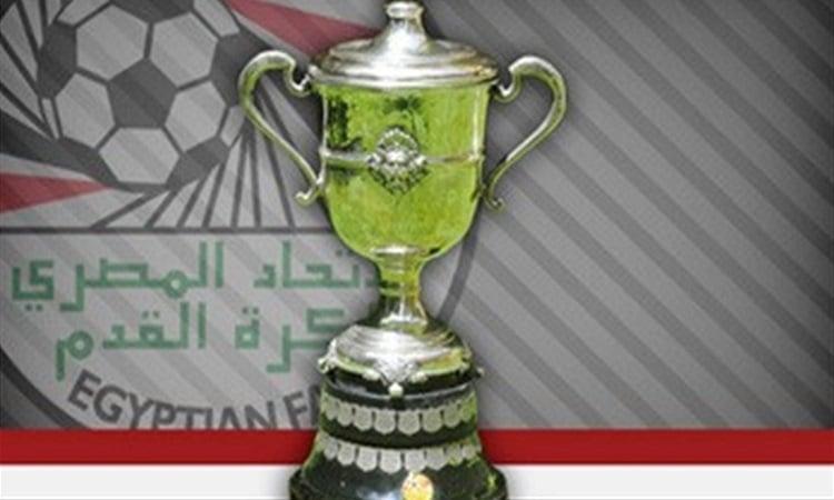 اتحاد الكرة المصري يكشف عن موعد اسئناف الكأس