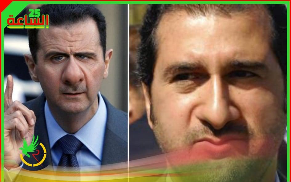 خفايا المعركة بين زوجة بشار الاسد وابن خاله رامي مخلوف