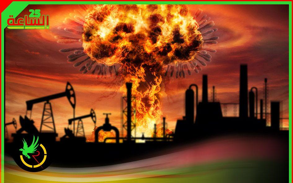 انهيار حاد فى اسعار النفط العالمية فى سابقة لم تحدث