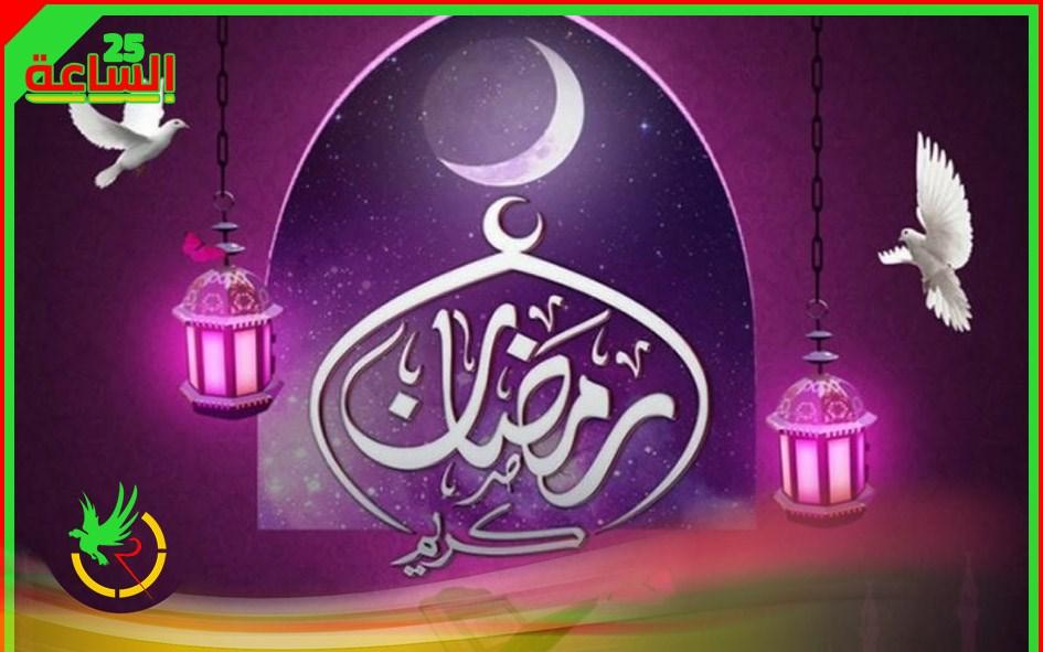 أفضل دعاء نية الصيام فى شهر رمضان