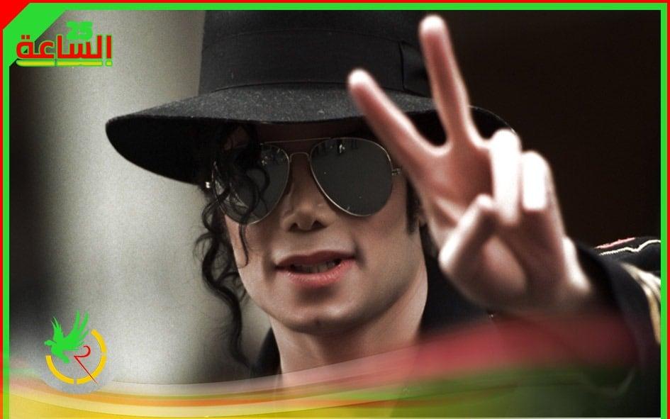 مايكل جاكسون فى أحدث ظهور له فى صدمة للجمهور