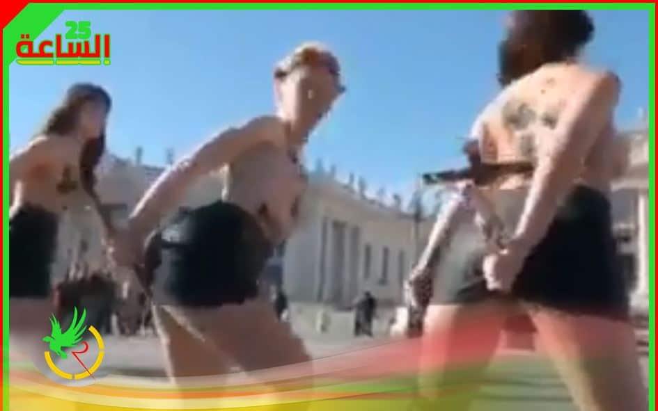 صلبان في المؤخرات.. لماذا تظاهرت فتيات نصف عاريات بالفاتيكان؟ فيديو