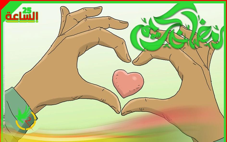ثلاثة أنواع ومراحل مميزة للحب