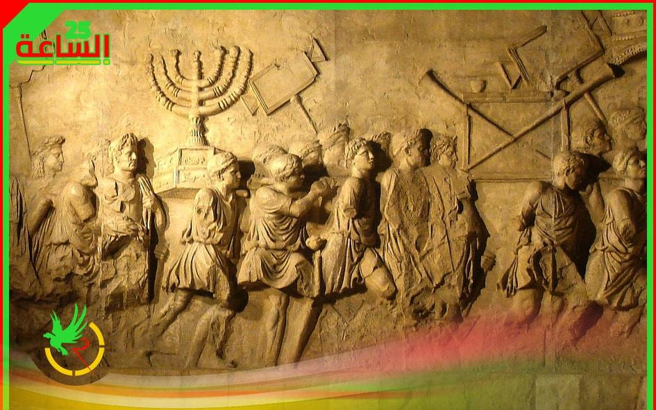 مزاعم الانتصارات والامتلاك الصهيونية