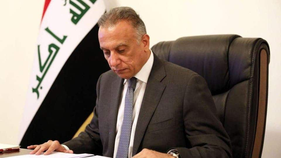 مصطفى الكاظمي يحيل عادل عبدالمهدي للتقاعد