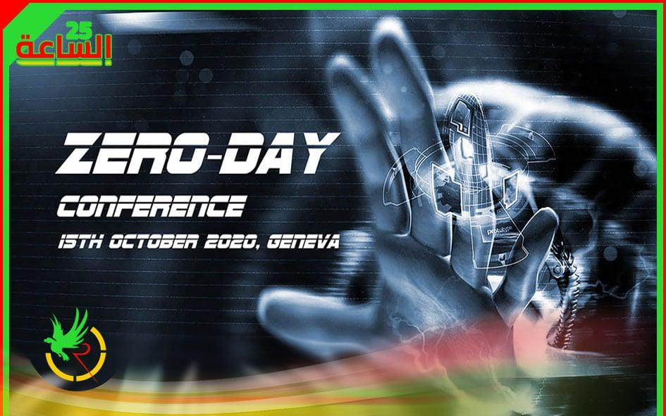 """ــ هجمات الــ """" Zero-Day"""" ــ 1"""