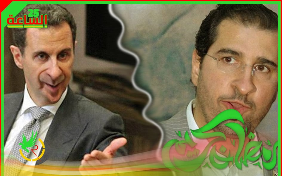 الظهور الثالث لرامي مخلوف غضب وتحدي للأسد