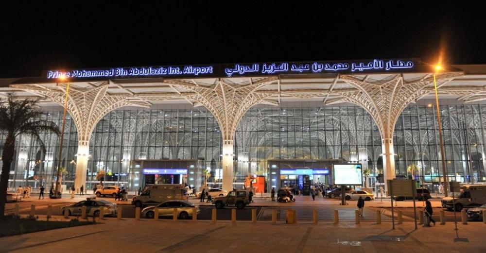مطارات سعودية تحقق انجاز كبير
