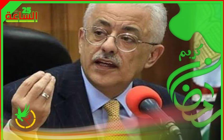 وزير التربية والتعليم يشتعل غضبه ويرسل رسائل