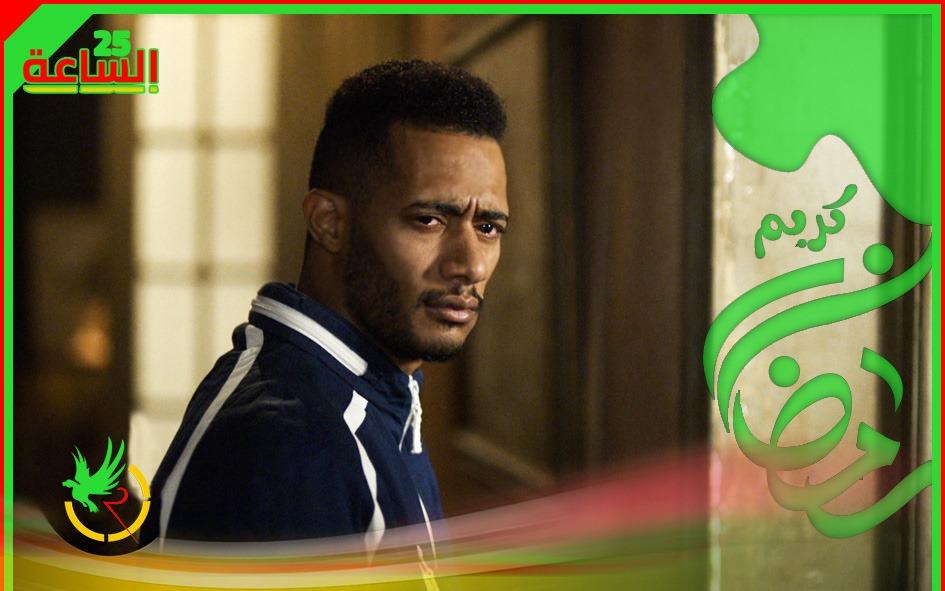 البرنس الحلقة 16 محمد رمضان يتلقى حكما بالحبس 7 سنوات
