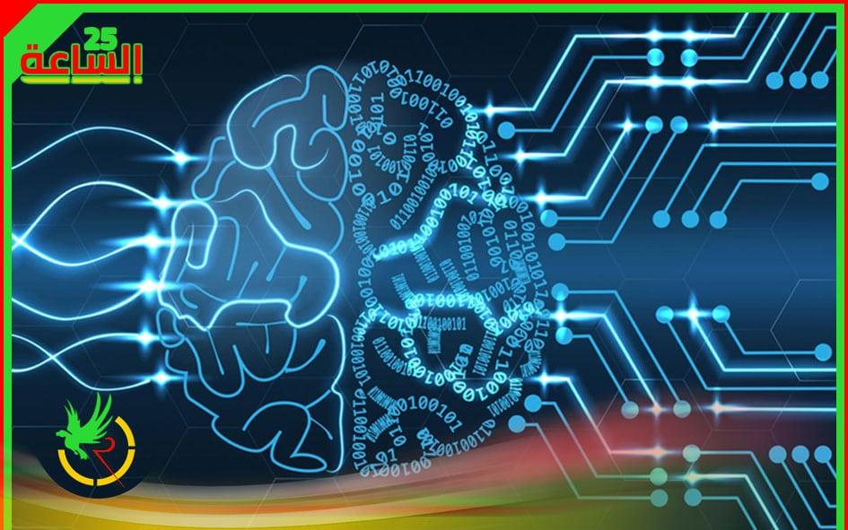 الذكاء الاصطناعي 4