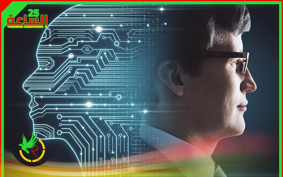 الذكاء الإصطناعى ـــ 5 محو الحدود الجغرافية وتحدى الأطر التنظيمية القائمة