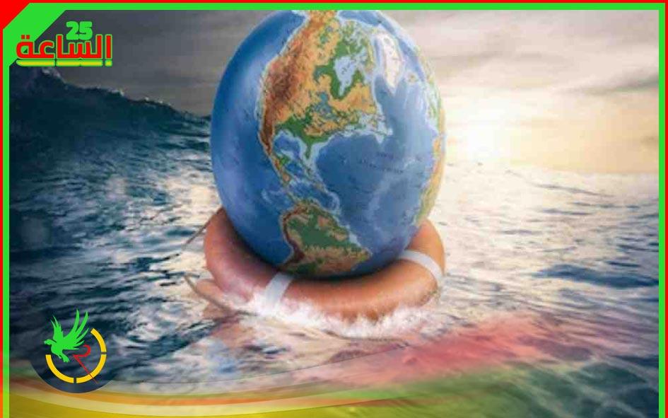 التقنيات الناشئة والمخاطر الكارثية العالمية ـ 1