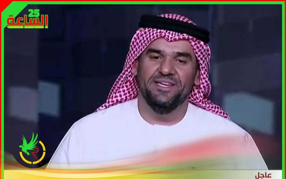 حسين الجسمى يشعل السوشيال ميديا بخبر وفاته