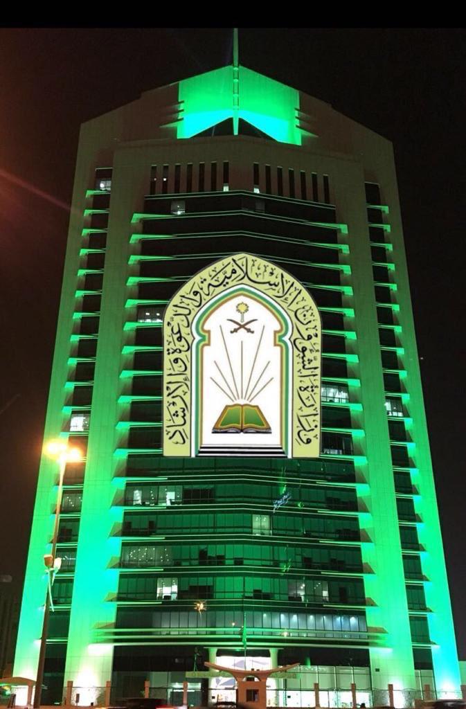 9 بلاغات بسبب فتح المساجد في السعودية