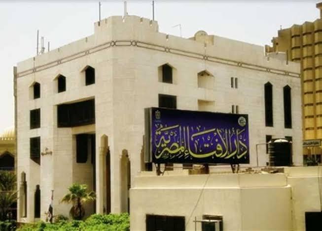 الإفتاء المصرية: الله حرم الشذوذ الجنسي تحريما قاطعا