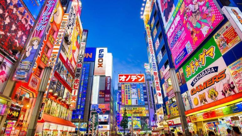 أكبر مدينة في قارة آسيا
