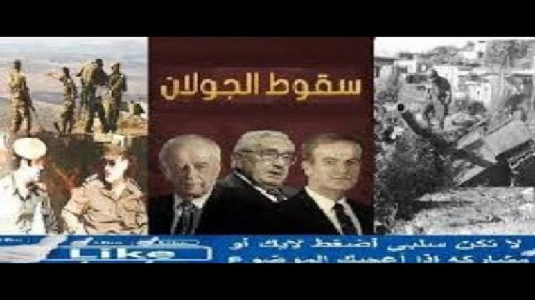 فضيحة جنسية سفير مافيا الأسد غبي و شاذ و استحق الطرد